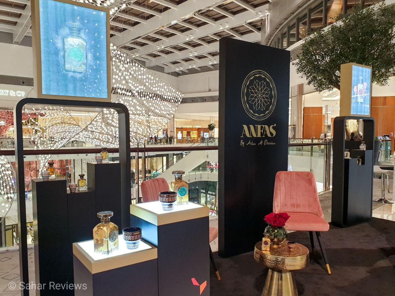Anfas Fragrance Collection Dubai